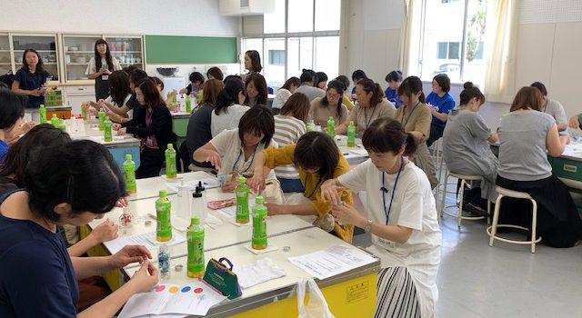 神奈川ハーバリウム教室